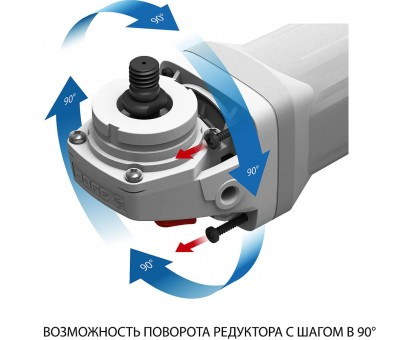 ЗУБР УШМ 125 мм, 1200 Вт, серия Профессионал.