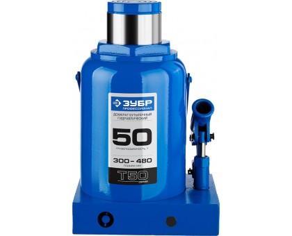 ЗУБР 50т, 300-480мм домкрат бутылочный гидравлический, Профессионал