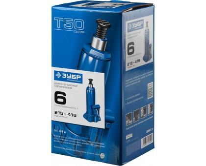 ЗУБР 6т, 215-415мм домкрат бутылочный гидравлический, Профессионал