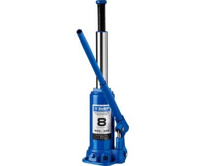 ЗУБР 8т, 228-459мм домкрат бутылочный гидравлический, Профессионал