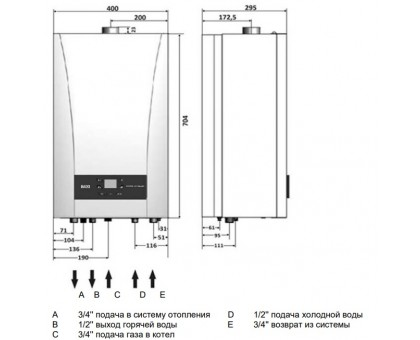 Котел газовый настенный Baxi Eco Nova 14 F