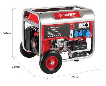 Бензиновый генератор с электростартером, колесами и рукояткой, 5500 Вт, ЗУБР