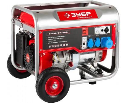 Бензиновый генератор с колесами и рукояткой, 5500 Вт, ЗУБР
