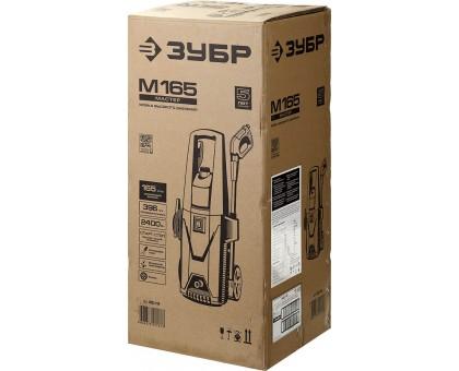 Мойка высокого давления (минимойка) электр, ЗУБР АВД-165,макс. 165Атм,396л/ч,2400Вт,колеса,бачок для средства,АКВА-СТОП,5м шланг,пистолет 375