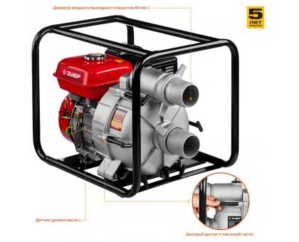 Мотопомпа бензиновая, ЗУБР МПГ-1000-80, для грязной воды, 1000 л/мин (60 м3/ч), патрубки 80 мм, напор 26 м, всасывание 8 м