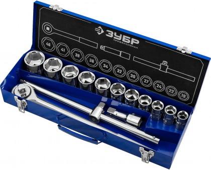 ЗУБР НКТ-14 набор инструмента для крупногабаритной техники 14 предм. Серия Профессионал.