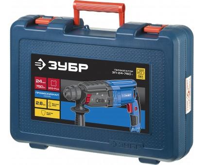 Перфоратор SDS-plus, ЗУБР Профессионал ЗП-24-750 К, реверс, горизонтальный, 2.6 Дж, 0-1100 об/мин, 0-4500 уд/мин, 750 Вт, кейс