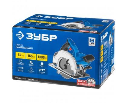 Пила дисковая, 90°-52 мм, диск 165 мм, 1300 Вт, ЗУБР Профессионал