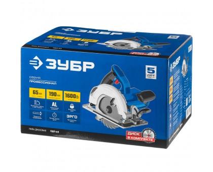 Пила дисковая, 90°-65 мм, диск 190 мм, 1600 Вт, ЗУБР Профессионал