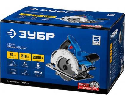 Пила дисковая, 90°-75 мм, диск 210 мм, 2000 Вт, ЗУБР Профессионал