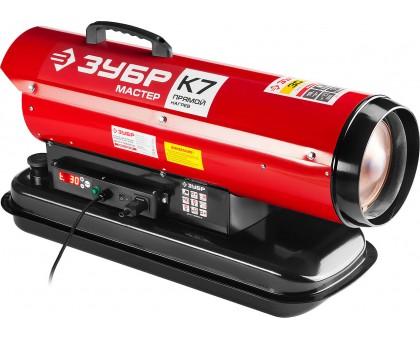 """Пушка ЗУБР """"МАСТЕР"""" дизельная тепловая, 220В, 30,0кВт, 400 м.куб/час, 18,5л, 2,5кг/ч, дисплей, подкл. внешнего термостата"""