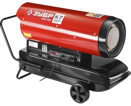 """Пушка ЗУБР """"МАСТЕР"""" дизельная тепловая, 220В, 43,0кВт, 1100 м.куб/час, 55,5л, 4,0кг/ч, дисплей, подкл. внеш термост, датчик уровня топлива"""
