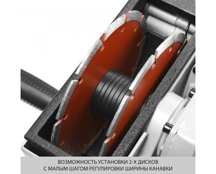 Штроборез электрический (бороздодел), ЗУБР ЗШ-1500, плавный пуск, глубина 3-45мм, ширина 10-45 мм, 7000 об/мин, 150 мм, 1500 Вт