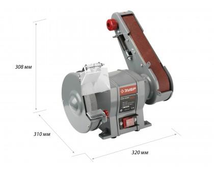 ЗУБР заточной станок с шлифовальной лентой, d150 мм, 250 Вт